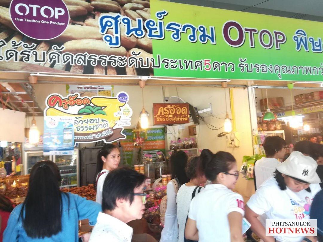 ใช้ชิม ช้อป ใช้ ซื้อของฝากคึกคักที่วัดหลวงพ่อพระพุทธชินราช - Phitsanulok Hotnews