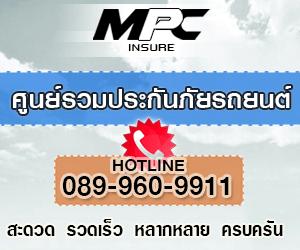 MPC Insure